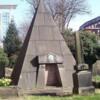 PyramidLiverpool