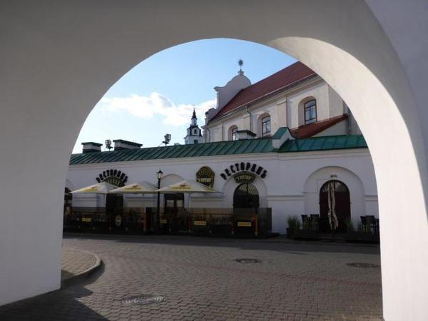 09 old-town-in-minsk-belarus