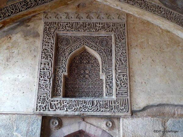 28 Lodhi Gardens, Bara Gumbad Masjid. Delhi 02-2016