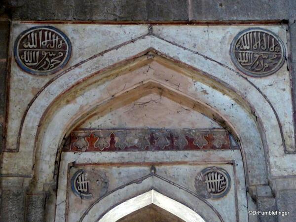 47c Lodhi Gardens, Muhammad Shah's Tomb. Delhi 02-2016