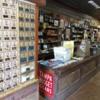 Wood & Swink Old Store & Post  Office: Wood & Swink Old Store & Post  Office