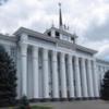 Palace Of The Soviets, Tiraspol