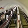Kiev Underground (Spot Me Giving A Wave!)