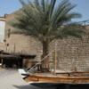 Dubai Museum, interior courtyard