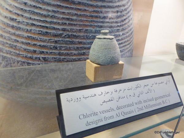 35 Dubai Museum (86)