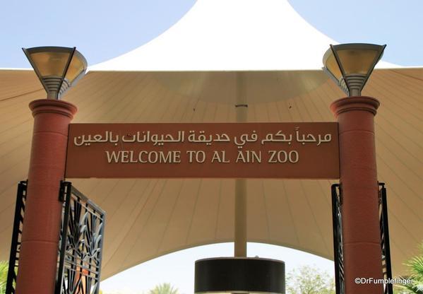 02 Al Ain Zoo (1)
