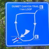 Ouimet Canyon Trail Signage.