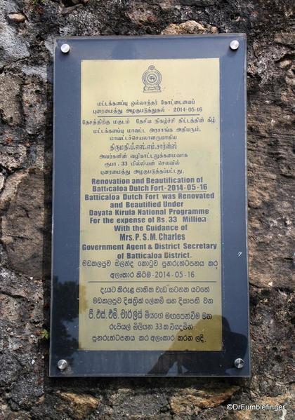06 Old Dutch Fort Batticaloa (16)