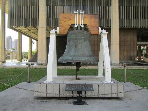 Hi-Capitol-Liberty-Bell