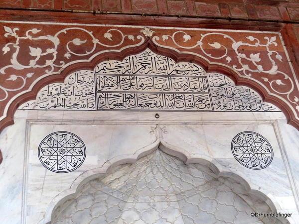 15 Jama Masjid, Delhi (19)