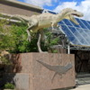 Entrance to the Royal Tyrrell Museum, Drumheller