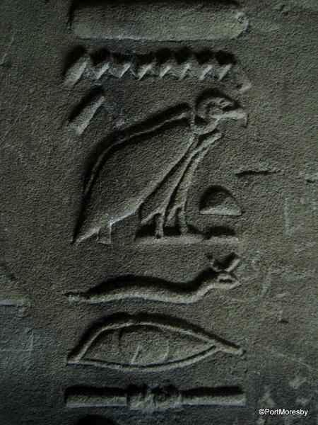 Philae-13