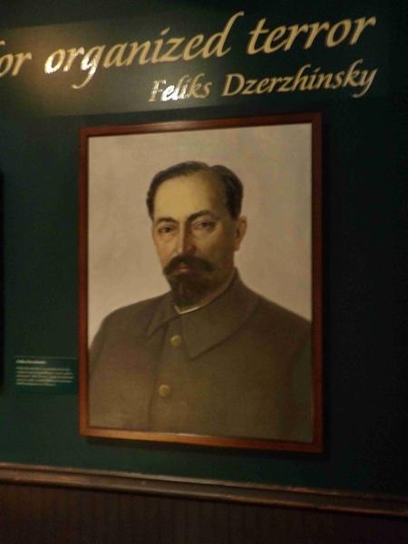 feliks dzerzhinsky