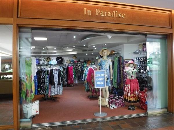 Hyatt-Regency-Waikiki-Store