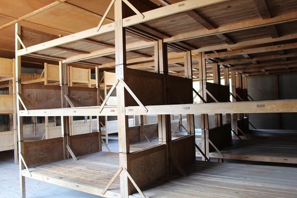 Dachau - Bunker