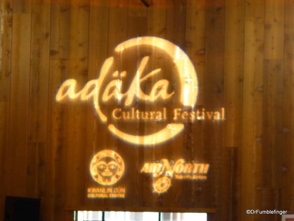 04 Kwalin Dun Cultural Center (12)