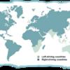 Driving World Map