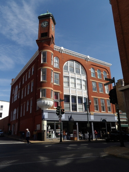 Beverley Cigar Store