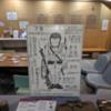 Saitama Peace Museum: Saitama Peace Museum