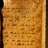 hebrew funerary