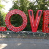 Share The Love Sculpture