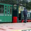 Tren Fin del Mundo, Ushuaia