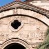 Hagia Sophia close up of the wall