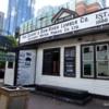 1886 Buffalo Cafe, Calgary