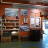 15 MacBride Museum, Whitehorse