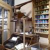 20 MacBride Museum, Whitehorse