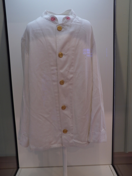Luray Railroad Museum Train Uniform