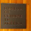 MOCA sign