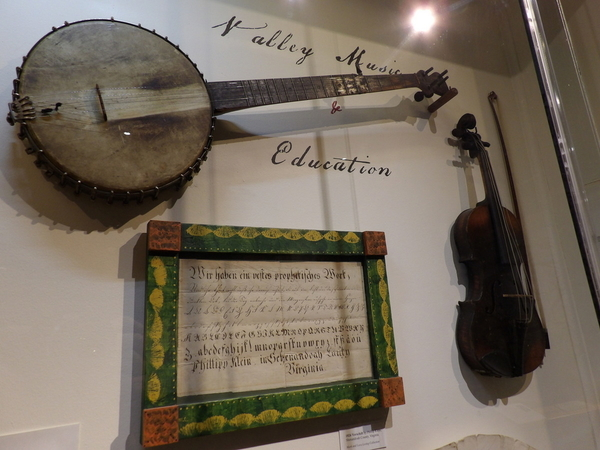 Shenandoah Music Instruments