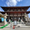 Shindaiji Temple: Shindaiji Temple