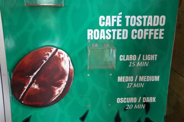 23-04 Doka Coffee Plantation (72)