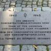 01 Holocaust Memorial, Holy Ghost Church, Copenhagen