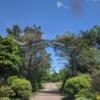 Irving Arboretum, Bouctouche, New Brunswick Canada: Irving Arboretum, Bouctouche, New Brunswick Canada