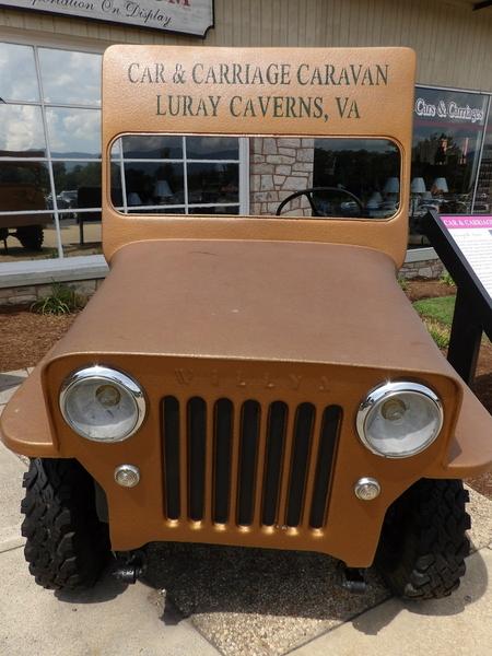 Museum Entrance Jeep
