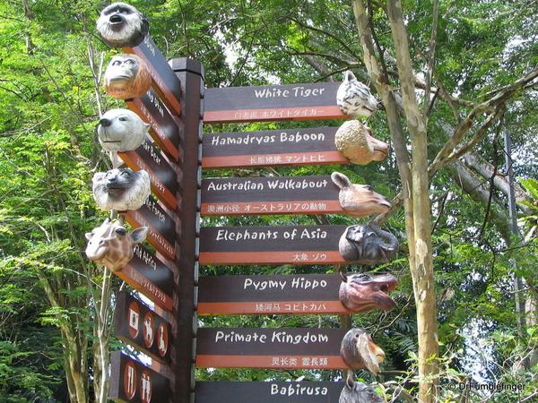 021 Singapore -2006. Zoo signage