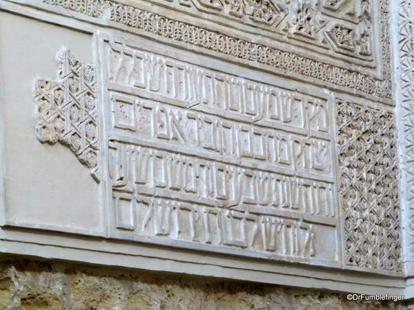 09 Cordoba Synagogue