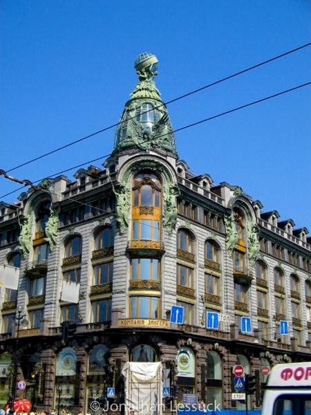 The Singer Building