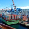 Cargo ship: Container ship