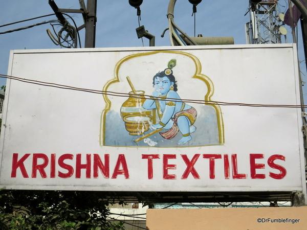 01 Krishna Textiles, Jaipur