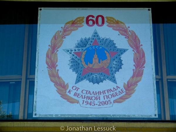Lessuck_Vologograd 2006-19