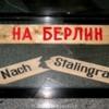 Lessuck_Vologograd 2006-25
