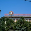 Lessuck_Vologograd 2006-28