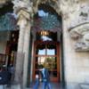 04 Doors, La sagrada Familia