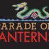 Parade of Lanterns