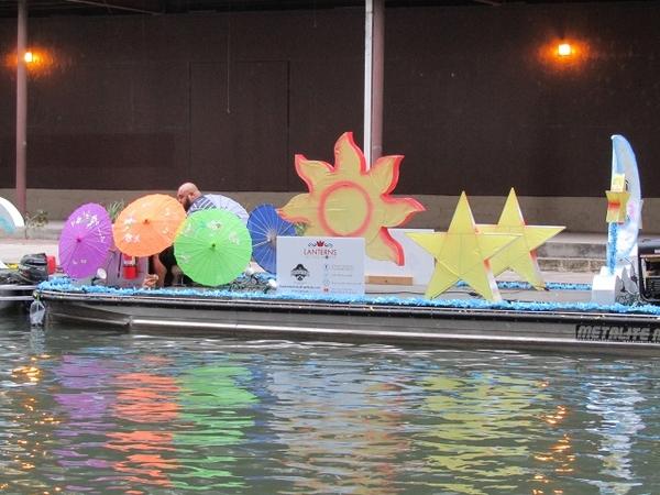 Lantern Float 2