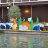 Lantern Float 3